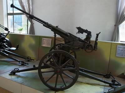 Bộ sưu tập vũ khí của VN trong 2 cuộc kháng chiến 20mm_type98