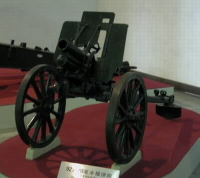 Bộ sưu tập vũ khí của VN trong 2 cuộc kháng chiến 70mm_type92