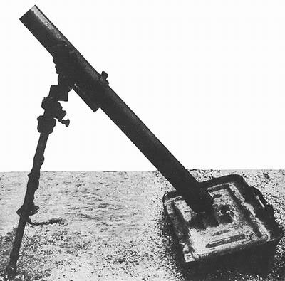 Bộ sưu tập vũ khí của VN trong 2 cuộc kháng chiến 81mm_type97