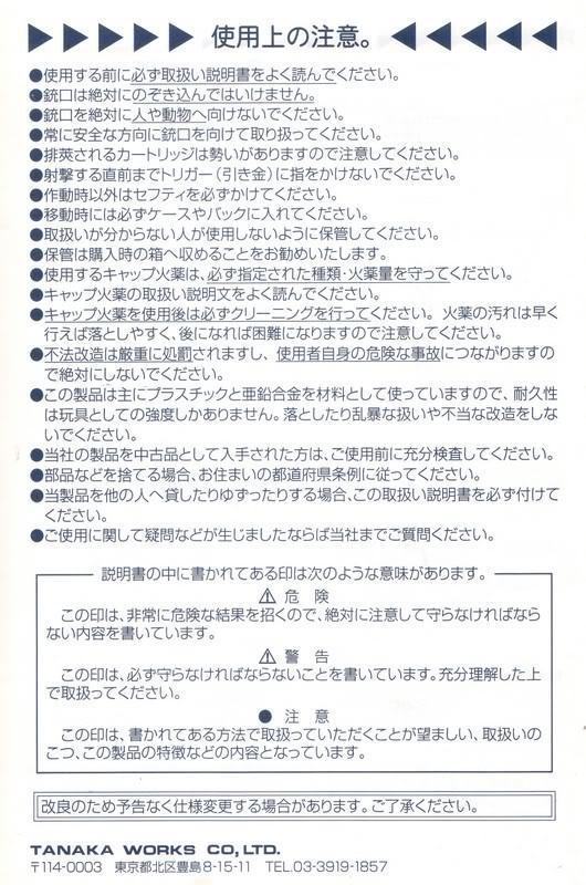 H&K USP Oct0410