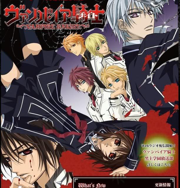 Vampire Knight Guilty [AVI] VampireKnightGuilty