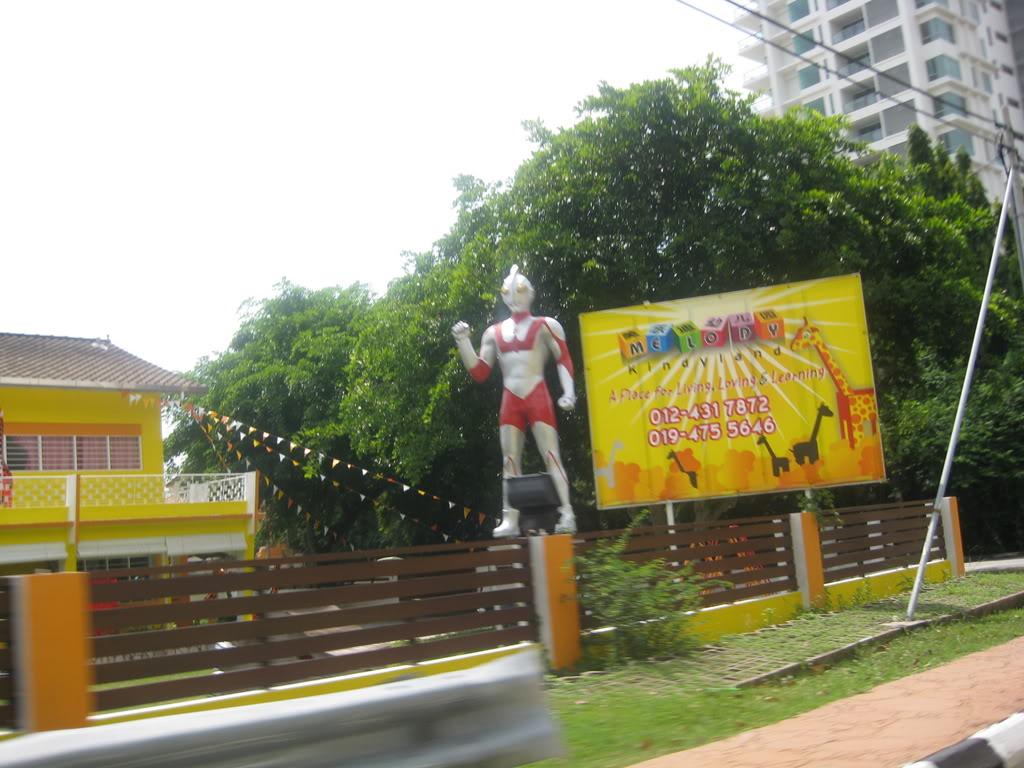 Photo | Reunion Penang 2008 IMG_0236