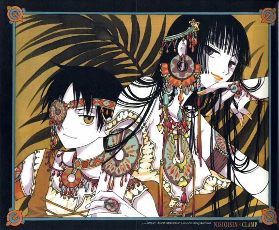 Yuuko&Wata