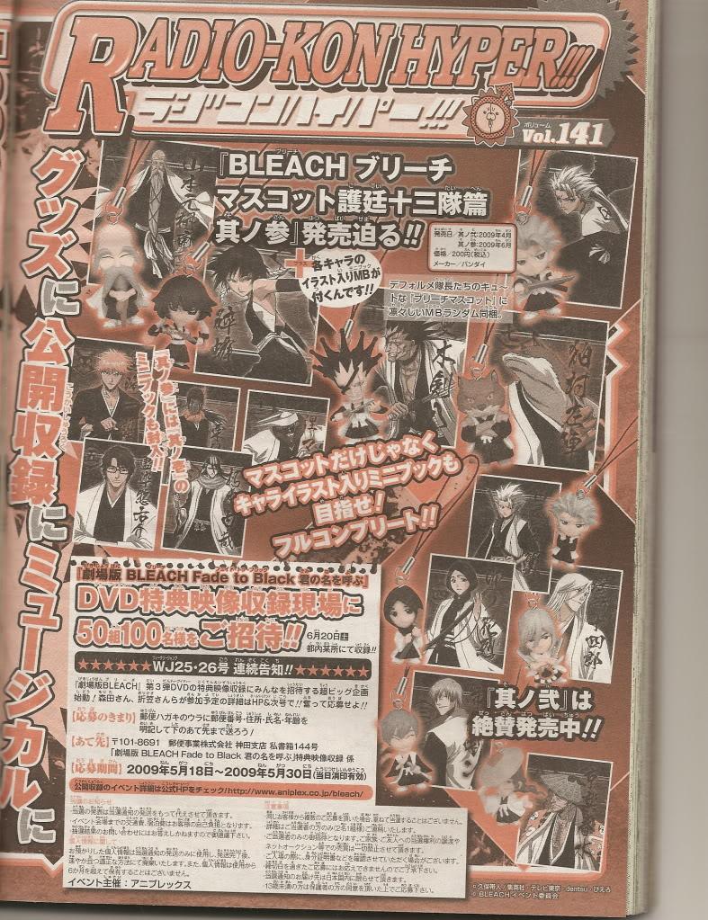Dragonball Evolution [8 de Abril 2009] - Página 3 Scan0001