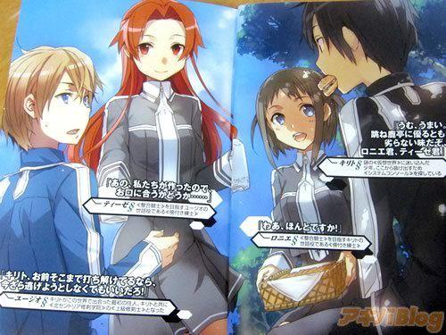 Saga Sword Art Online 15989_452850548106976_2079936594_n