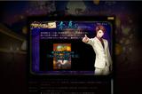 Umineko no Naku Koro Ni PS3 - Página 4 Th_battlerps3pag