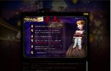 Umineko no Naku Koro Ni PS3 - Página 4 Th_beatriceps3pag