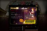 Umineko no Naku Koro Ni PS3 - Página 4 Th_beatriceps3pag3