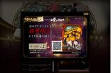 Umineko no Naku Koro Ni PS3 - Página 4 Th_beatriceps3pag4