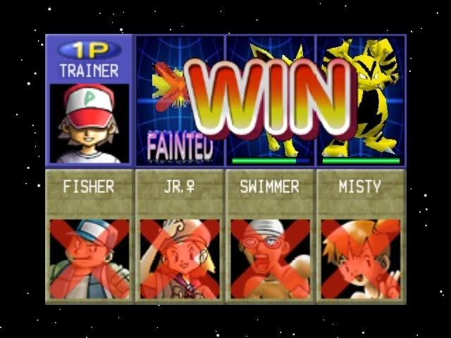 Screens - Pokémon Stadium [Nintendo 64] PokemonStadiumUsnap0006