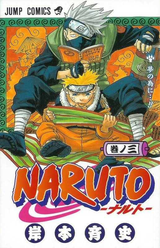 Volume Covers Naruto_Cover_Volume_03