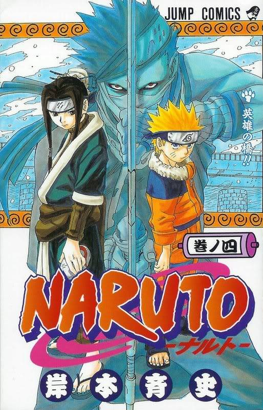 Volume Covers Naruto_Cover_Volume_04