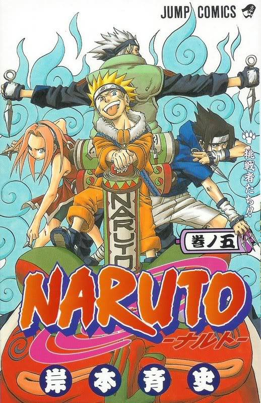 Volume Covers Naruto_Cover_Volume_05