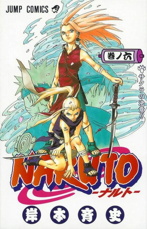 Volume Covers Naruto_Cover_Volume_06