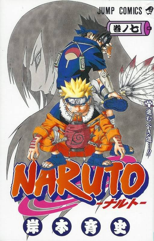 Volume Covers Naruto_Cover_Volume_07