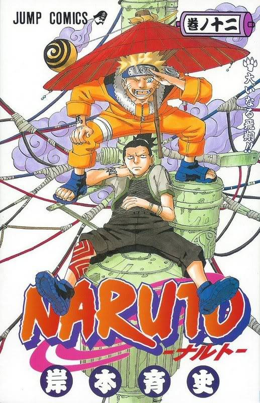 Volume Covers Naruto_Cover_Volume_12