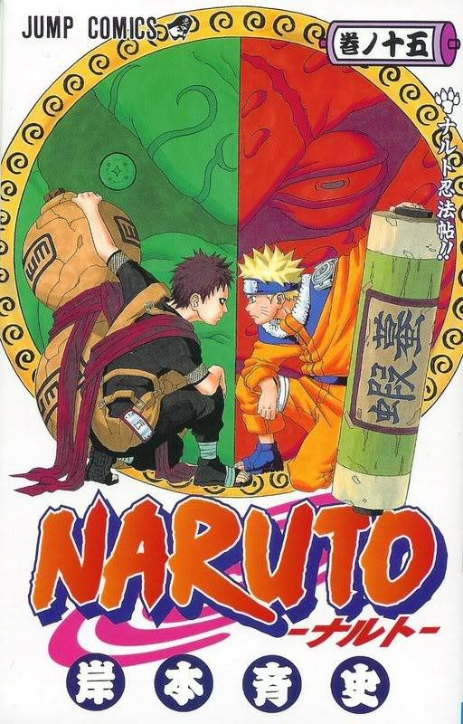 Volume Covers Naruto_Cover_Volume_15