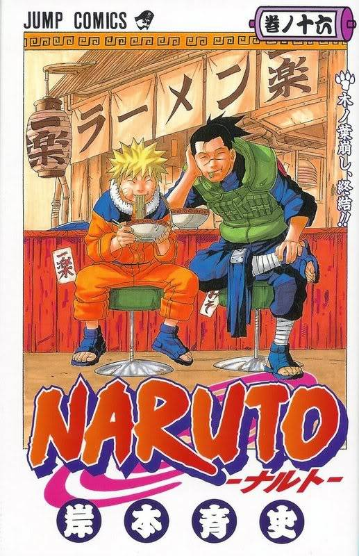 Volume Covers Naruto_Cover_Volume_16
