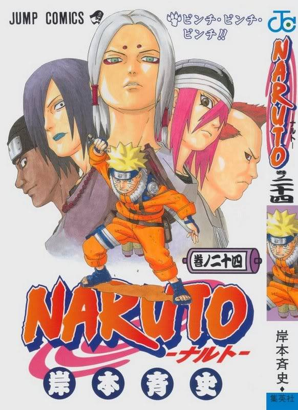 Volume Covers Naruto_Cover_Volume_24