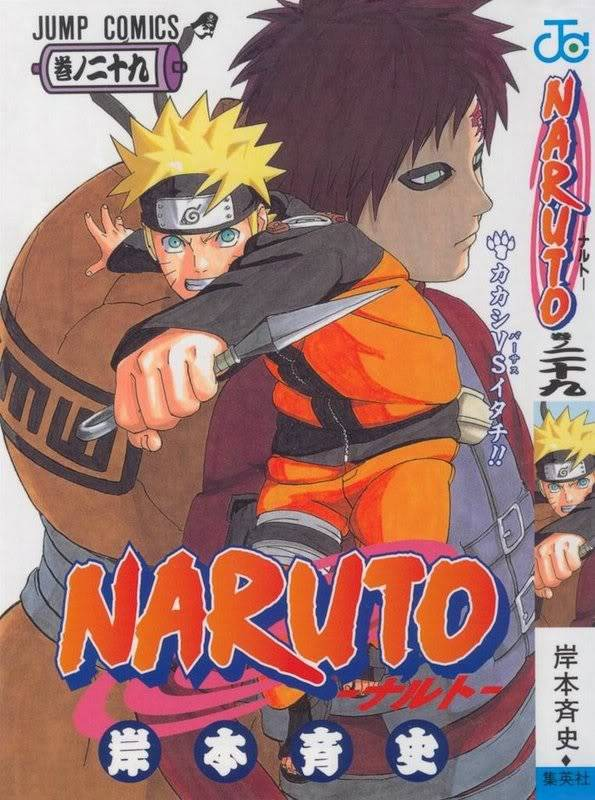 Volume Covers Naruto_Cover_Volume_29