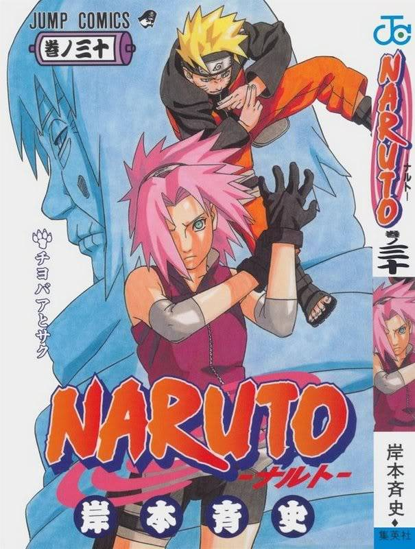 Volume Covers Naruto_Cover_Volume_30