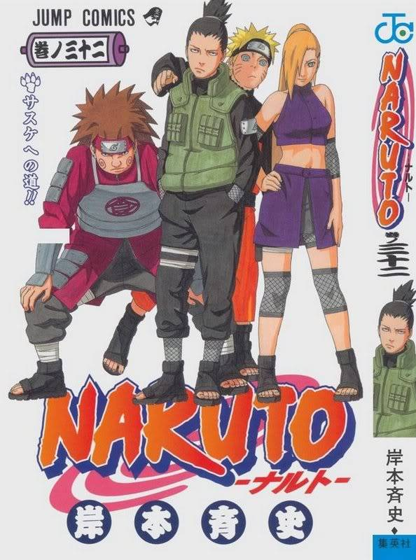Volume Covers Naruto_Cover_Volume_32