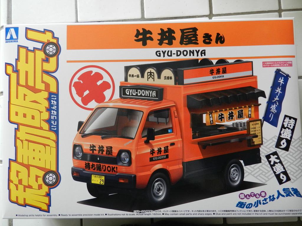 Food truck Nouilles Aoshima 1/24 DSCN10821_zps0edi6f8e
