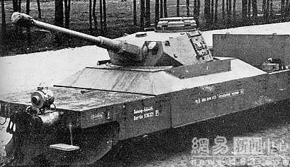 Panzerstellung ailleurs 1T567SL300KI0001
