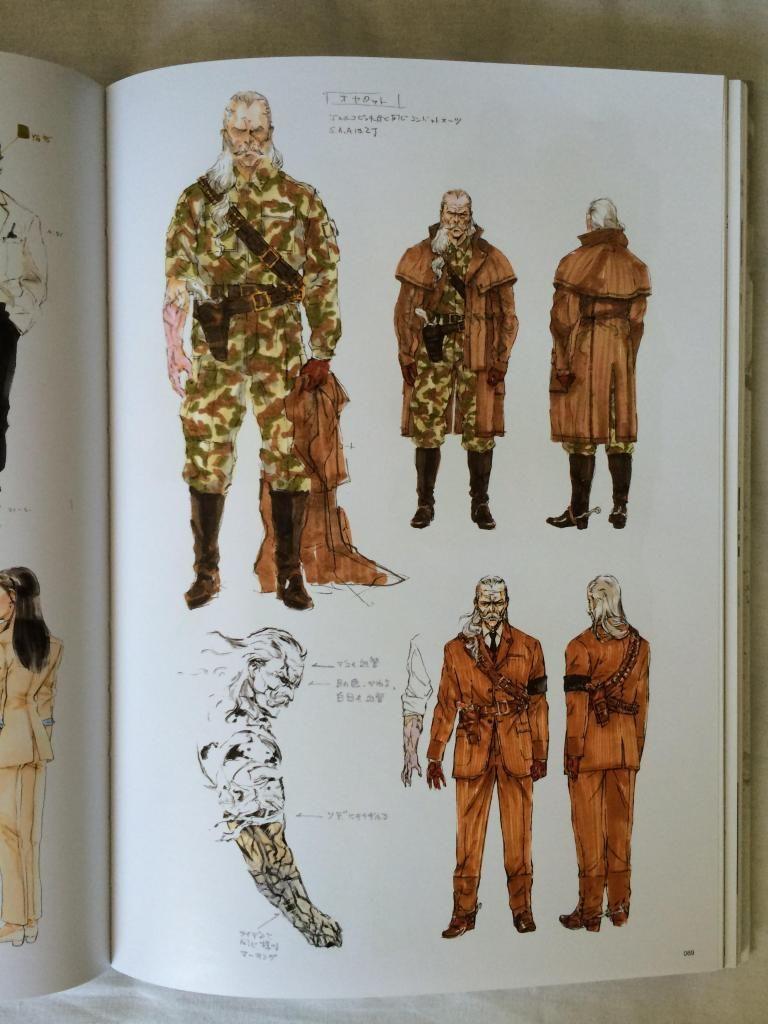 À la découverte des éditions limitées : Borderlands : The Handsome Collection p7 !! - Page 4 IMG_1448_zps2150e17f