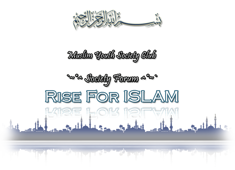Muslim Youth Society Club