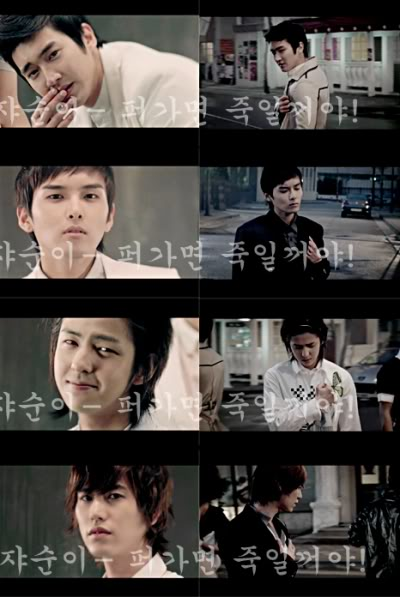 SUPER JUNIOR ~ 김기범 ~ KIM KI BUM ~ SnoW WhiTe 090509musikSuJuanh2-1