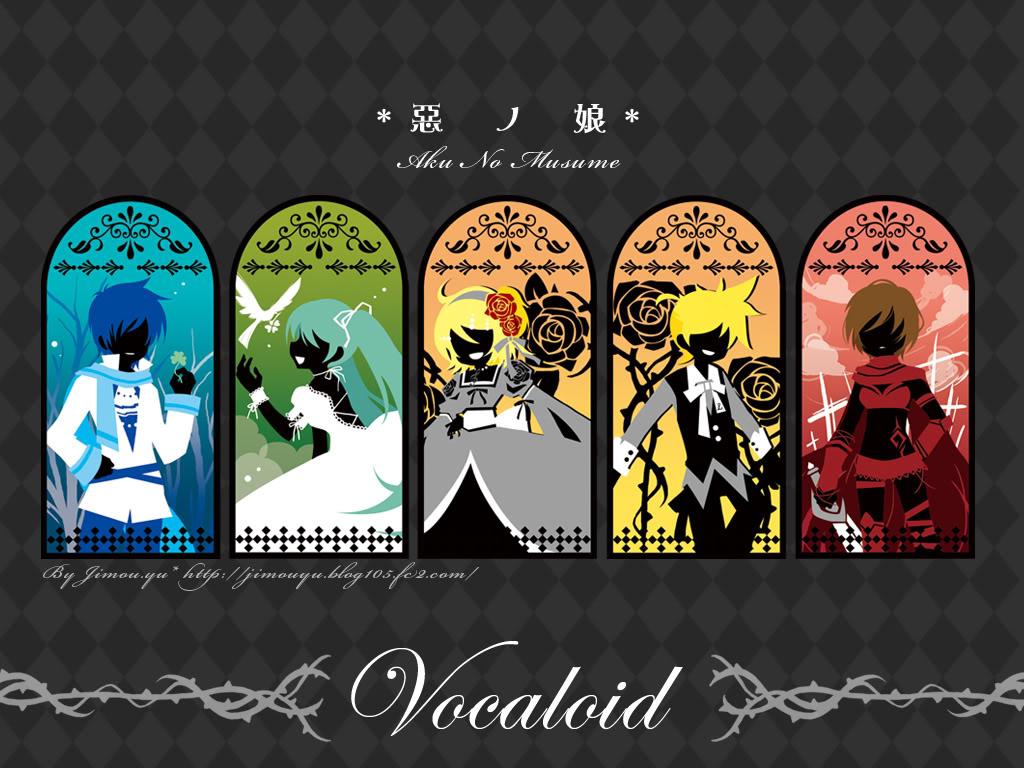 Galería de imágenes de Vocaloid [Sólo imágenes] 504d