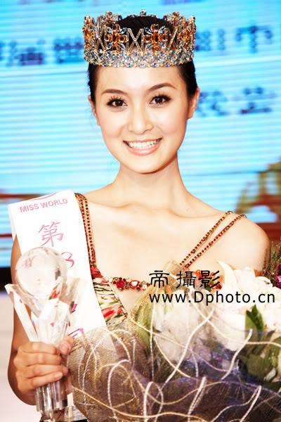 MISS CHINA PR WORLD 2008 - MEI Yan Ling official thread 4c85ad5a4539f655ec822