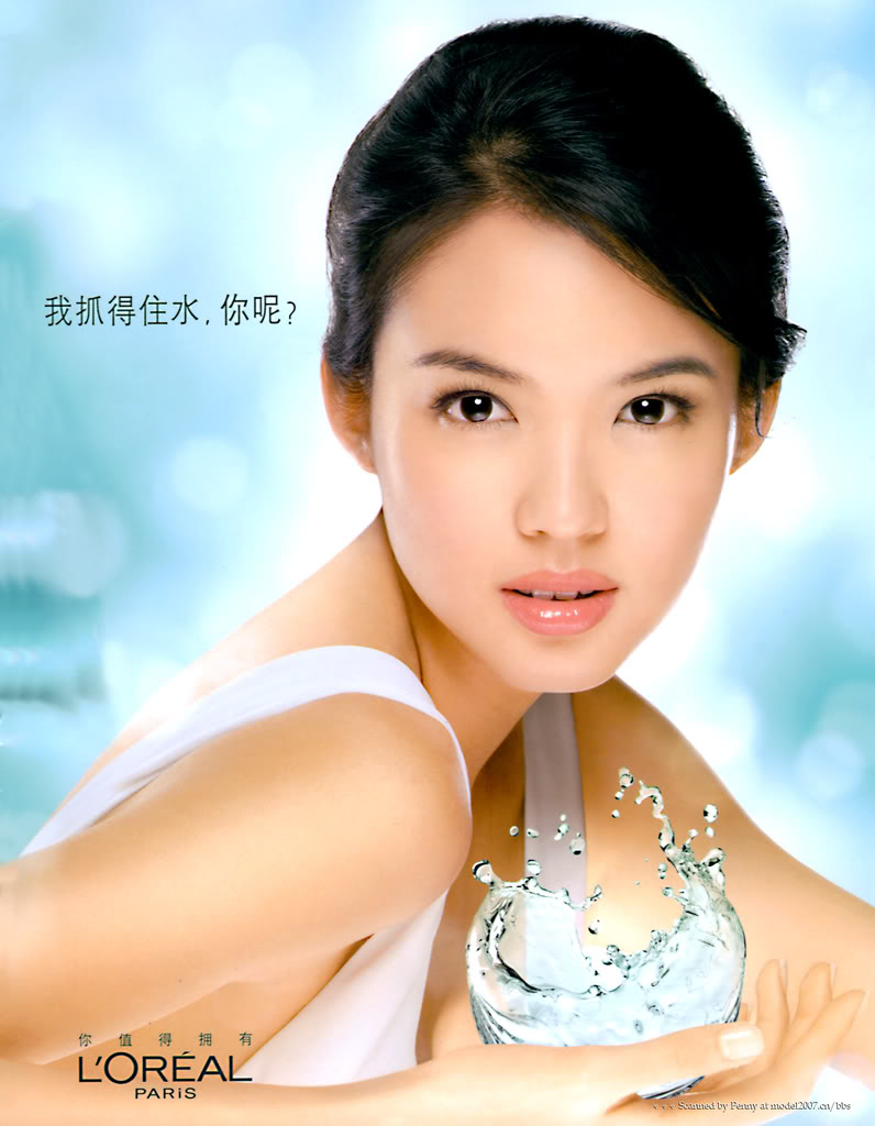 Zi Lin Zhang- MISS WORLD 2007 OFFICIAL THREAD (China) 51859_24_122_761lo
