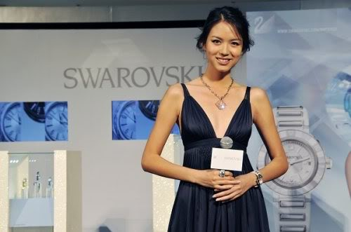 Zi Lin Zhang- MISS WORLD 2007 OFFICIAL THREAD (China) - Page 6 56b48f80