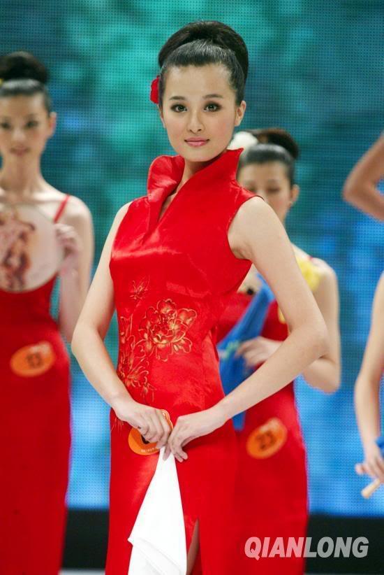 MISS CHINA PR WORLD 2008 - MEI Yan Ling official thread Qlm080618-sjxj-04
