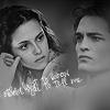 Twilight - Alacakaranlık Küçük avatarlar ~ T-570