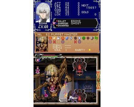 [DS] Castlevania Dawn of Sorrow [MU] 180024l2