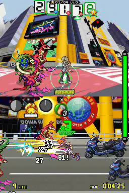 [DS] The World Ends With You [MU] 2422821371_afcde92e45_o