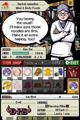 [DS] The World Ends With You [MU] 7324-WorldEnds5
