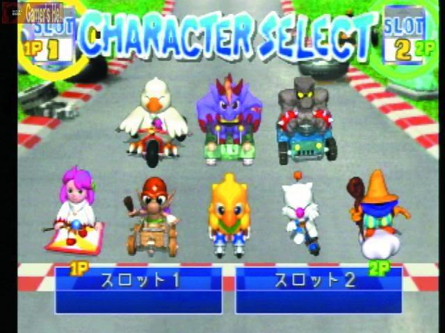 [PSX] Chocobo Racing NTSC [MU] F452c8e7