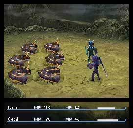 [DS] Final Fantasy IV [MU] Ff4ds_02
