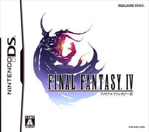 [DS] Final Fantasy IV [MU] Final_fantasy_4_cover
