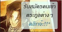 PANDORA-HEARTS THAI ::  PHThai - PHThai Portal Board5
