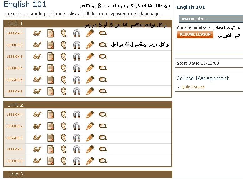 موقع(live mocha) لتعليم اللغات. 10