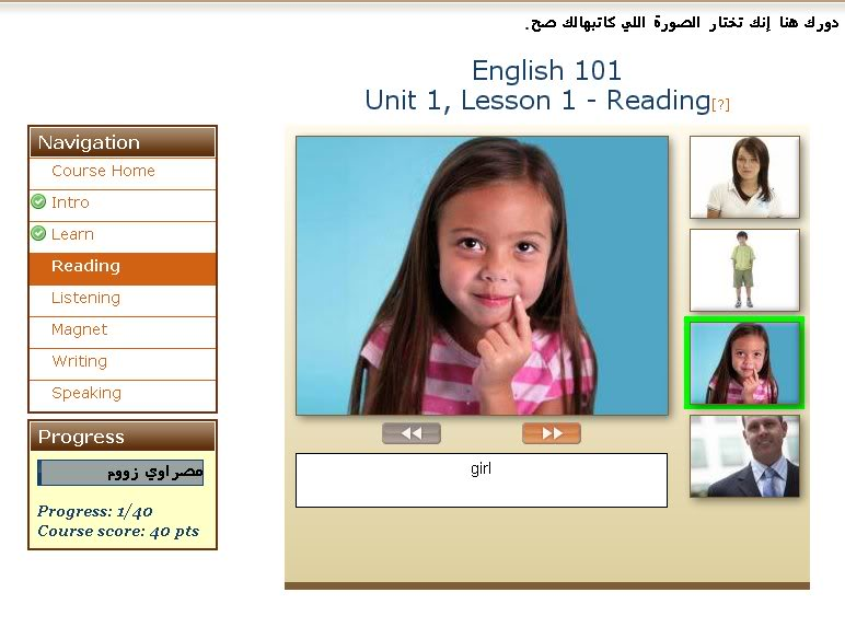 موقع(live mocha) لتعليم اللغات. 13