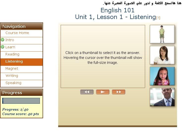 موقع(live mocha) لتعليم اللغات. 14