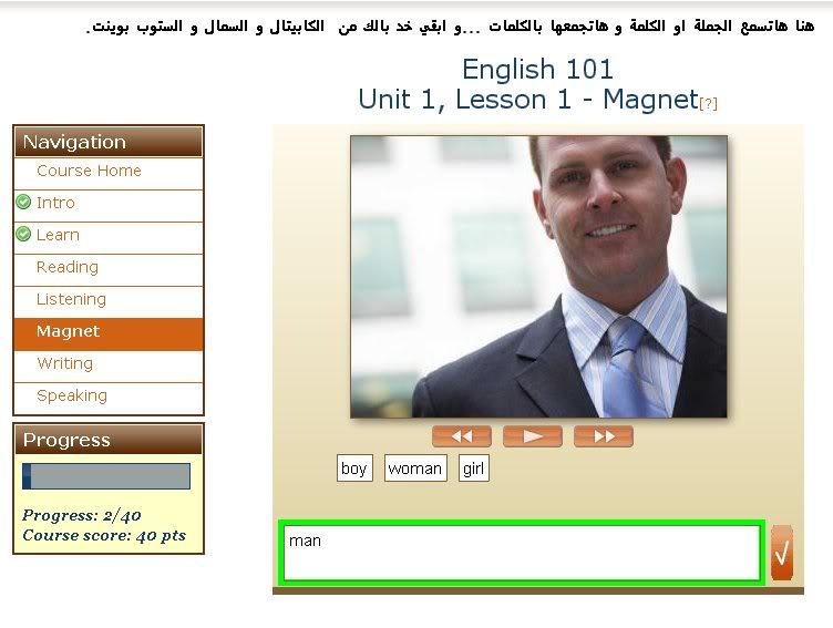 موقع(live mocha) لتعليم اللغات. 15