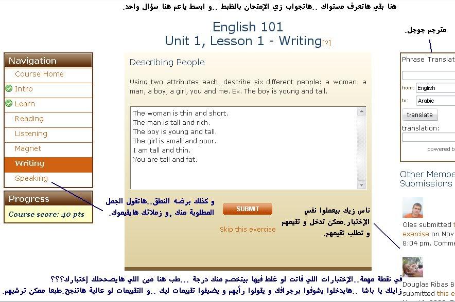 موقع(live mocha) لتعليم اللغات. 16