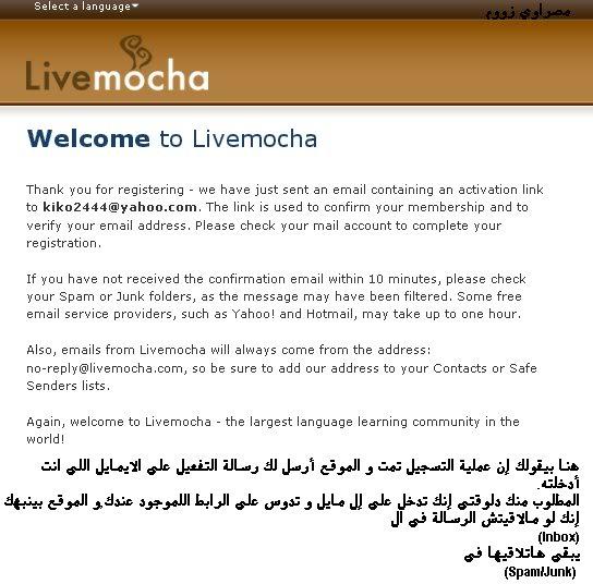 موقع(live mocha) لتعليم اللغات. 3-6